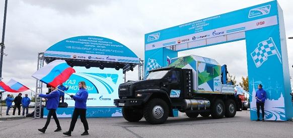 В Санкт-Петербурге финишировал самый протяженный в мире автопробег на сжиженном природном газе