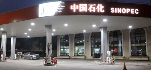 Вслед за CNPC, о своих сланцевых интересах заявила Sinopec, начав строительство исследовательского центра
