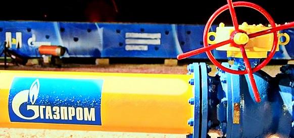 Испугались протестов. УЕФА вроде бы запретил использование логотипов Газпрома в г Киеве Голосовать!