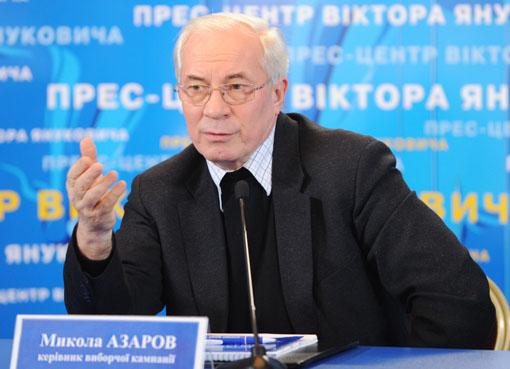 Николай Азаров: Россия действует опережающими темпами