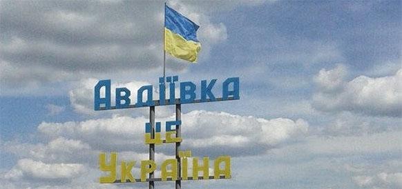 Украина начала строительство газопровода к Авдеевке в обход ДНР. Цена вопроса - 2,26 млн долл США