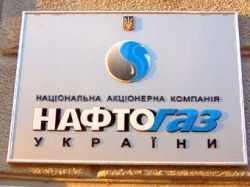 """""""Нафтогаз"""" стал должен 12 млрд кубометров газа"""