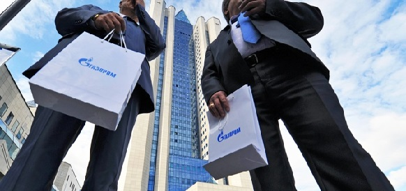 Gazprom stops auction as it's sold out for 2018