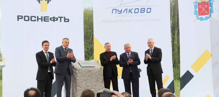Rosneft starts the construction of modern fuel supply complex at the international airport Pulkovo