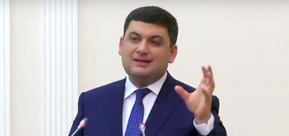 Победа В. Гройсмана. Украине удалось выторговать у МВФ повышения тарифов на газ для населения лишь на 23,5%