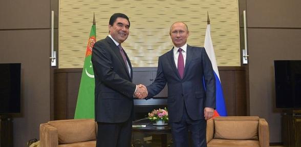 В. Путин посетит Туркменистан 2 октября 2017 г по приглашению г. Бердымухамедова