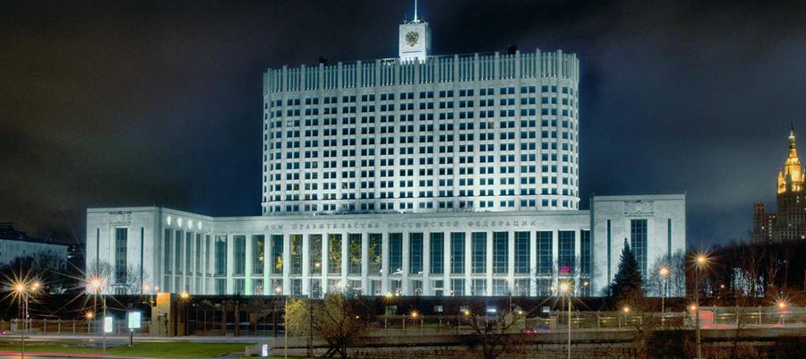 Правительство РФ: одобрен законопроект о доступности экологической информации