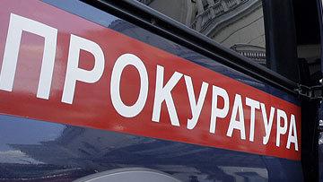 В Омске под контролем судебных приставов демонтирован газопровод