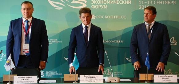 Сахалин Энерджи, Газпромбанк и Сахалинская область будут сотрудничать по проекту строительства Сахалинского нефтегазового индустриального парка