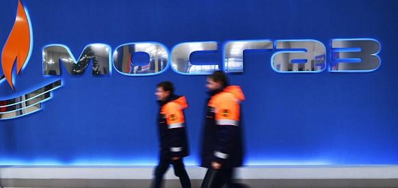 Услуги Мосгаза стали на 1/3 дешевле из-за перехода в электронный формат