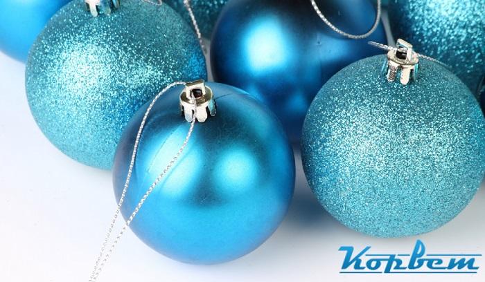 С Новым годом! Компания Корвет поздравляет с наступающими праздниками!