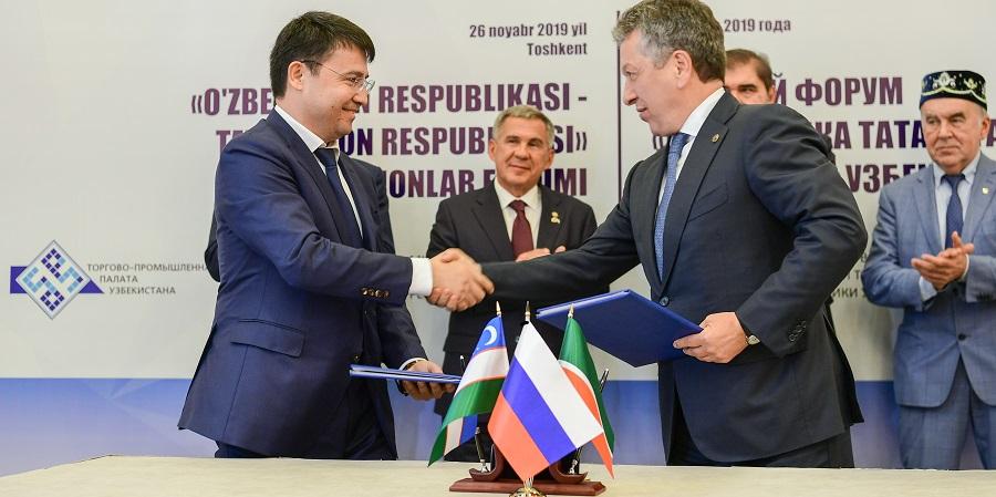 Татнефть расширяет шинный бизнес в Средней Азии. Создано СП с узбекским производителем шин