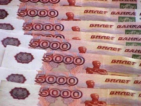 Налоговые льготы, для месторождений трудноизвлекаемой нефти, принесут России доходы на 45 трлн руб