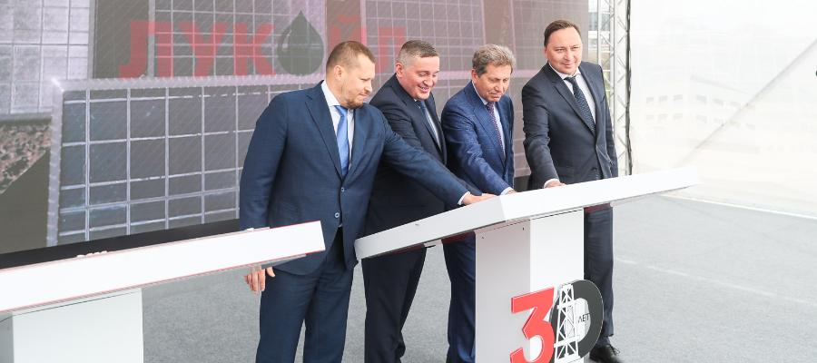 LUKOIL has commissioned a 20-MW solar power plant on the territory of its oil refinery