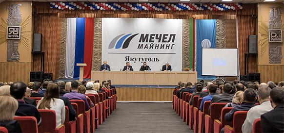 В Якутугле состоялись отчеты правительства региона