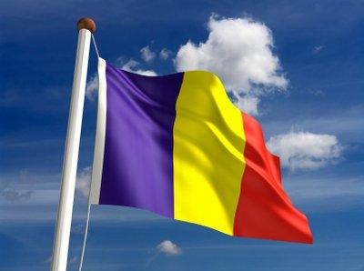 Румыния отказалась от проекта газопровода Nabucco