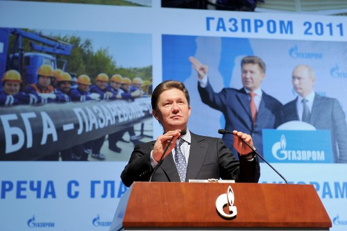 Chief editors of regional mass media from across Russia meet with Gazprom's top executives
