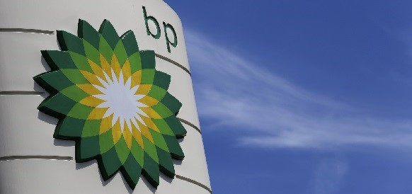 BP begins pumping oil from Gulf expansion project