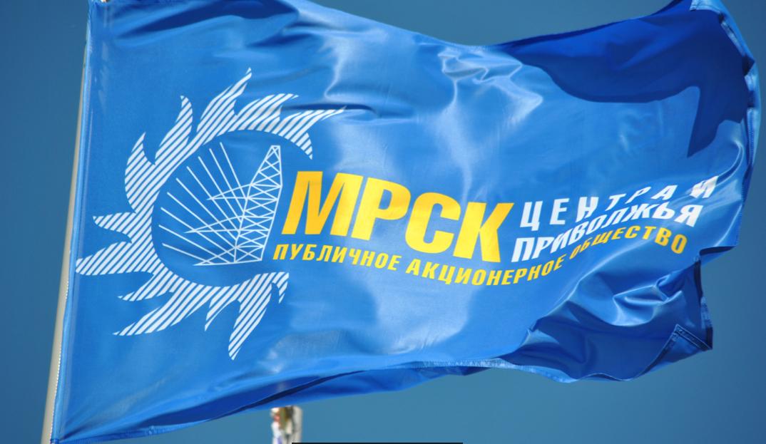 Энергетики МРСК Центра и МРСК Центра и Приволжья готовы к соревнованиям профмастерства Россети