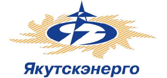 Якутскэнерго подвело итоги осенне-зимнего периода 2017-2018 гг