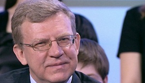 А.Кудрин поддержал помощь Украине из ФНБ, но ничего не сказал о СтабФонде