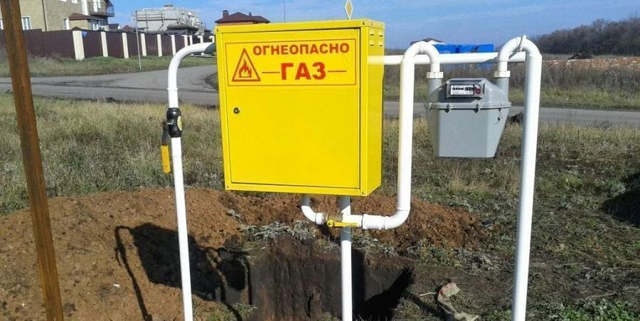 Правительство определит минимальную стоимость подключения газа внутри участка