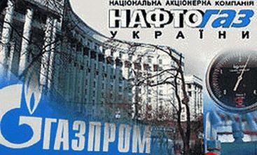 У «Газпрома» для Украины новые цены на газ