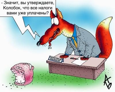 Дополнительные доходы бюджета будут найдены за счет Газпрома и офшоров