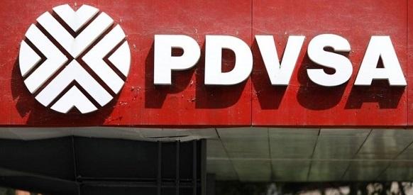 Роснефть ожидаемо продолжает поставлять венесуэльской PDVSA нефтепродукты, несмотря на санкции США