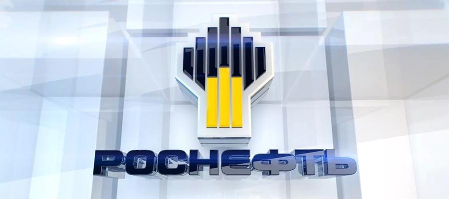 Акции Роснефти растут более чем на 4,5% на новостях о сделке с Trafigura