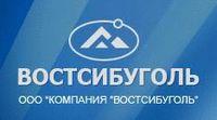 О.Дерипаска получил участок Бейского угольного месторождения в Хакасии