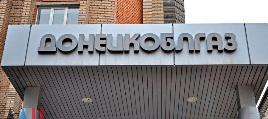 Киевский суд наложил арест на 49,99% акций Донецкоблгаза