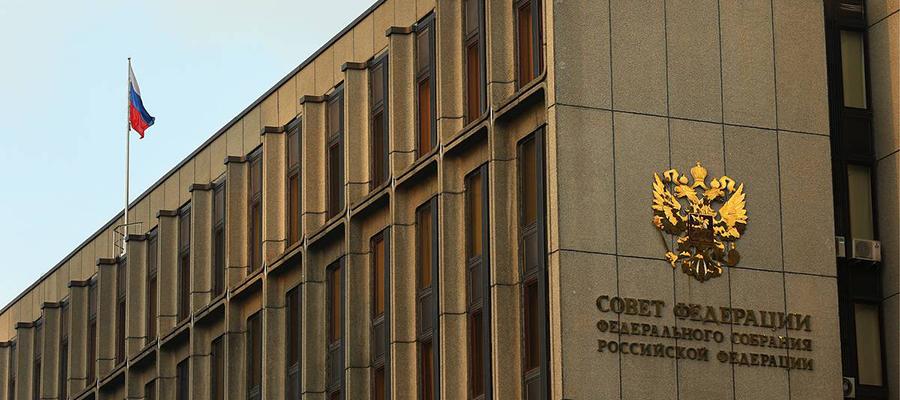 СФ утвердил закон о порядке захода иностранных судов в ДФО и Арктику