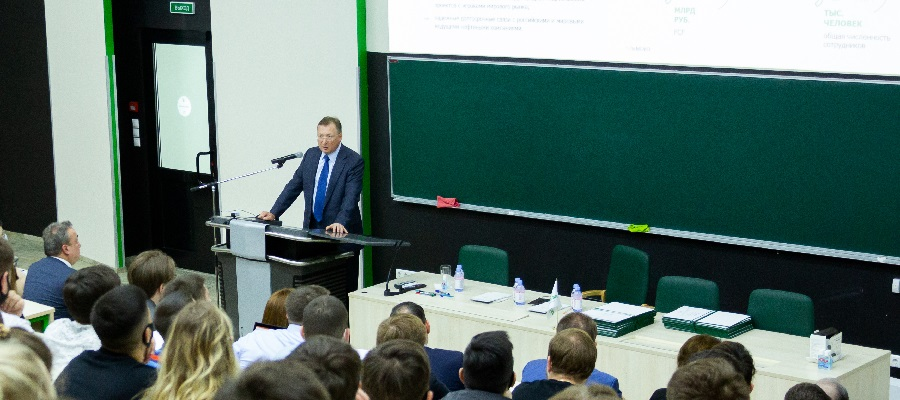 Глава Зарубежнефти С. Кудряшов прочитал лекцию студентам университета им. Губкина