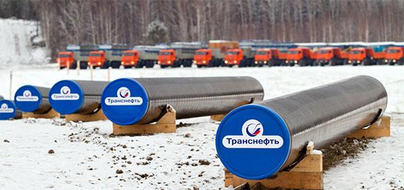 Чистая прибыль Транснефти по МСФО в 2018 г выросла на 17,5%