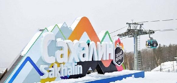 Дочка Газпрома начала газификацию южно-сахалинской туристической ТОР