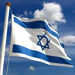 Министры в Израиле одобрили создание нефтегазового фонда