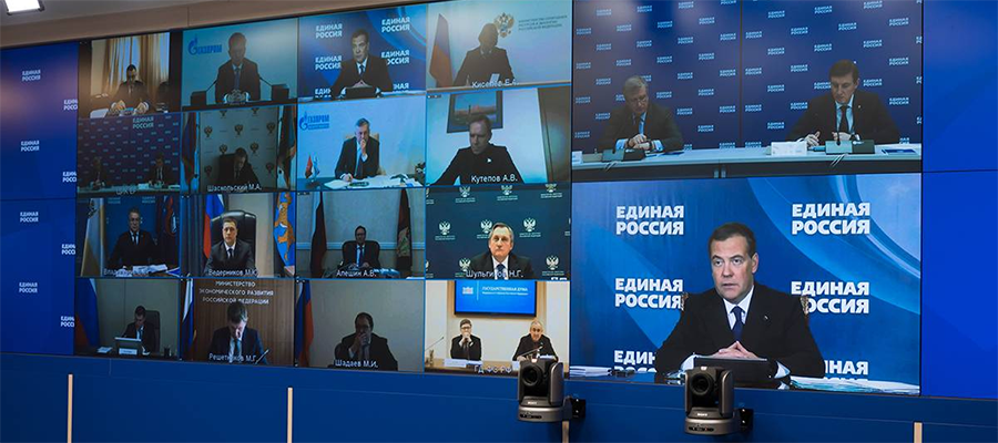 Ускоренная газификация. Правительство РФ и Газпром рассматривают варианты ускорения газификации регионов