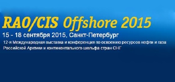 Advanced technologies of leading companies on the Arctic and shelf development at the RAO/CIS Offshore 2015