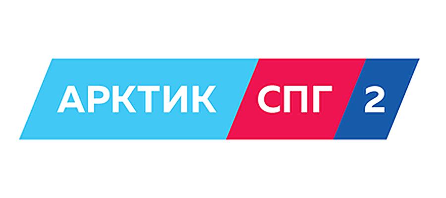Синдикат российских банков открыл Арктик СПГ-2 кредитную линию на 3,11 млрд евро
