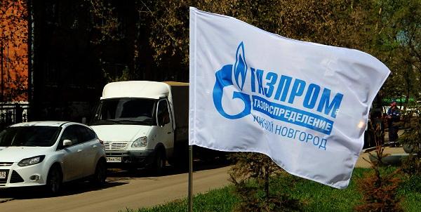 Выручка газораспределительной дочки Газпрома в Нижнем Новгороде в 2015 г выросла на 6%