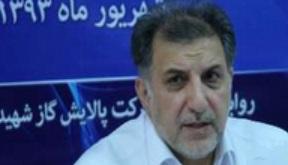 Хранилище газа  Shourijeh в Иране станет крупнейшим на Ближнем Востоке