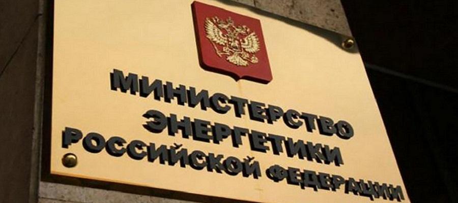 А. Яновский провел заседание Рабочей группы по сотрудничеству в области энергетики России и Ирана