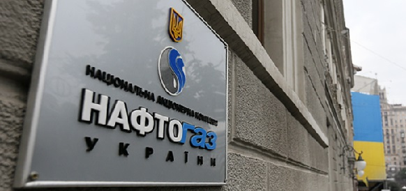 Gazprom's claims against Ukraine's Naftogaz could reach $80 bln