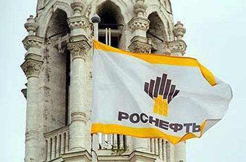 Чистая прибыль Роснефти в 2012 г достигла исторического максимума в 342 млрд руб