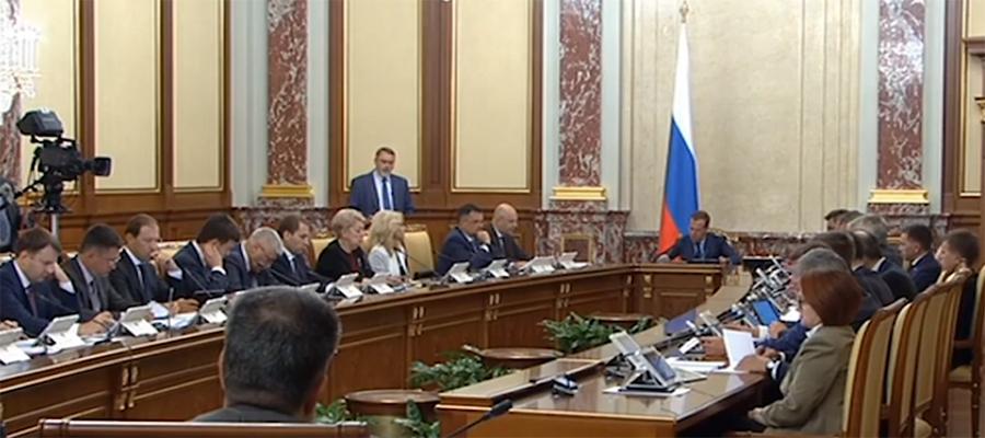 О конкуренции в России.  В правительстве РФ обсуждался недискриминационный доступ в газовой сфере и другие вопросы