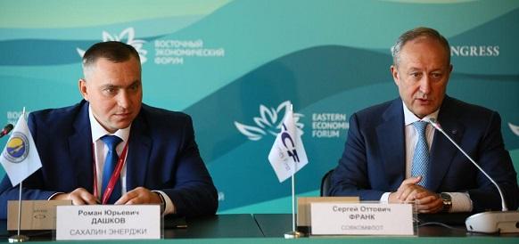 Сахалин Энерджи и Совкомфлот продолжат развивать сотрудничество