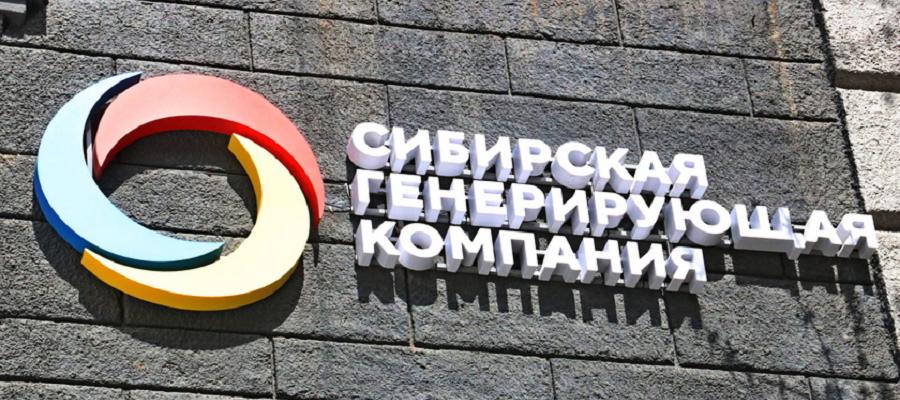 СГК заменит 2 турбогенератора на Новосибирской ТЭЦ-3 и повысит мощность станции