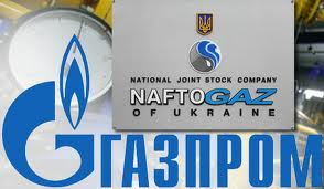 Gazprom, Ukraine's Naftogaz to start joint venture asset valuation