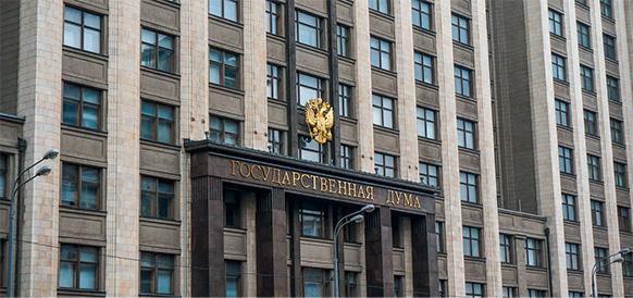 Госдума ратифицировала поправки в соглашение между Россией и Белоруссией по экспорту нефти и нефтепродуктов